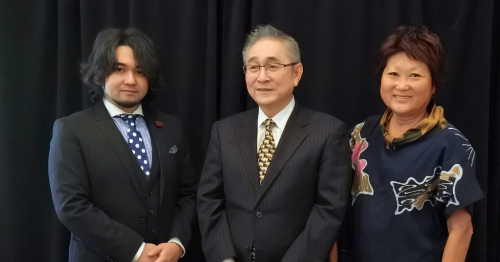 Naohiro Iemoto Designate, Iemoto and Jeanne Houlton